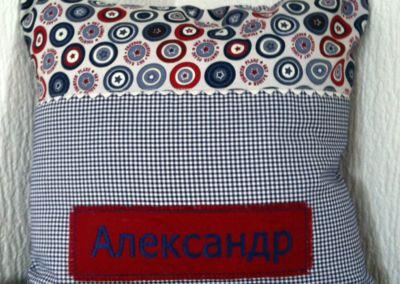 Kuschelkissen Alexander mit Stickerei in Russisch